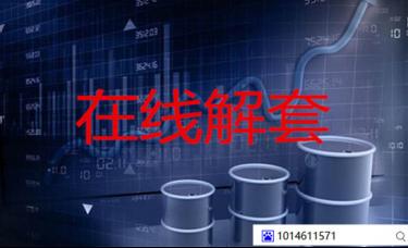 陈召锡12.28黄金暴涨1900空单解套;黄金白银TD操作建议及走势预测