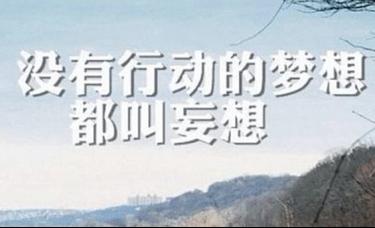 金达晨:中国经济迅速发展三十年,如何在投资市场披荆斩棘的