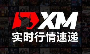 XM汇评 – 美元经济偏弱,反弹空间有限