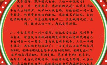 柳沁雯1.24黄金周评:为了生活过的更好,交易要有理有据