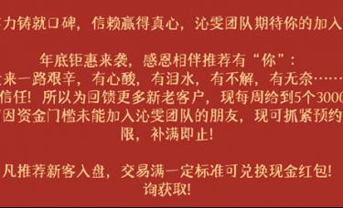 柳沁雯1.26黄金操作不再迷茫,盈利从你我开始