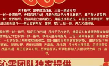 柳沁雯1.31黄金周评:实力演绎轻松盈利,下周再接再厉