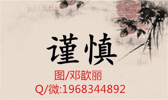 e450c14fd55248b4a435536c6d768410_副本.jpg