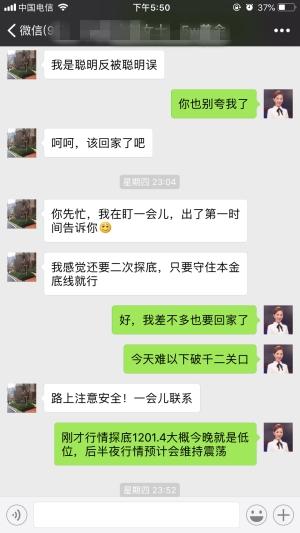 实盘4 无盈利.jpg