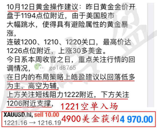 5-1221空单-广告.png