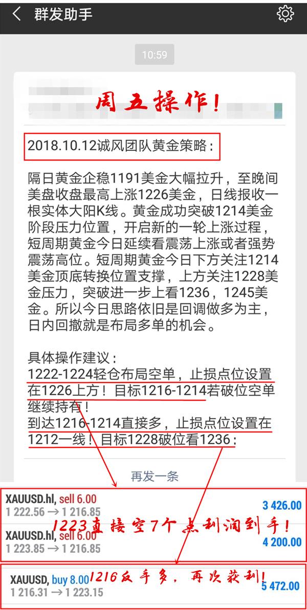 E0D734EA15E0FDD5887DBDDC1990E05F.jpg