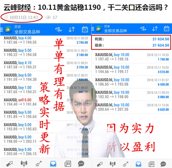 10.11大盈利.jpg