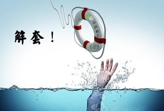 游泳圈.jpg