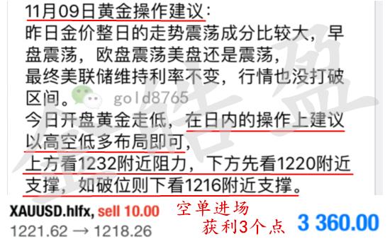 5-1221空单_广告.png