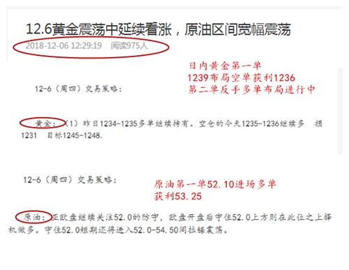 QQ截图20181206201121_副本_副本.png