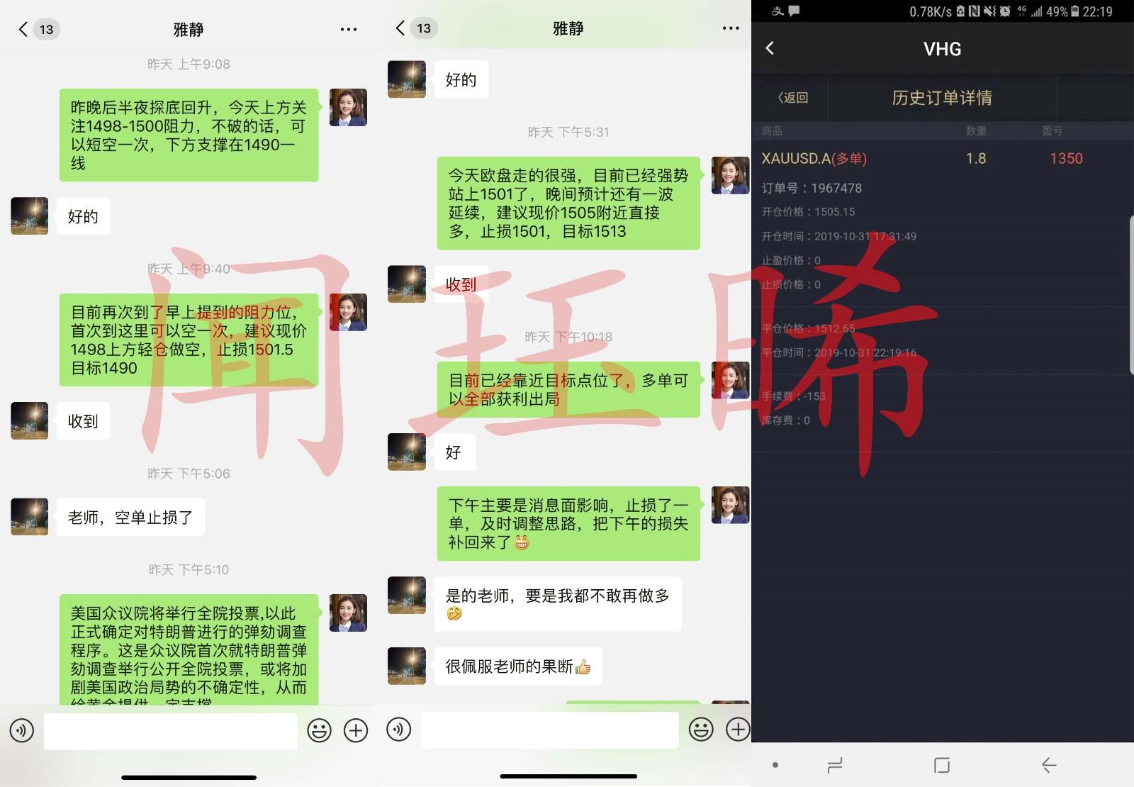 10.31盈利wjuexi.jpg