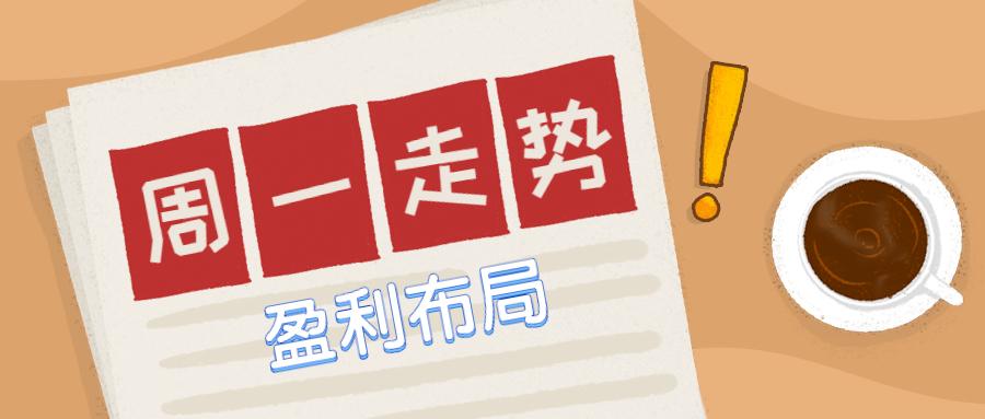 盈利布局wjuexi.jpg