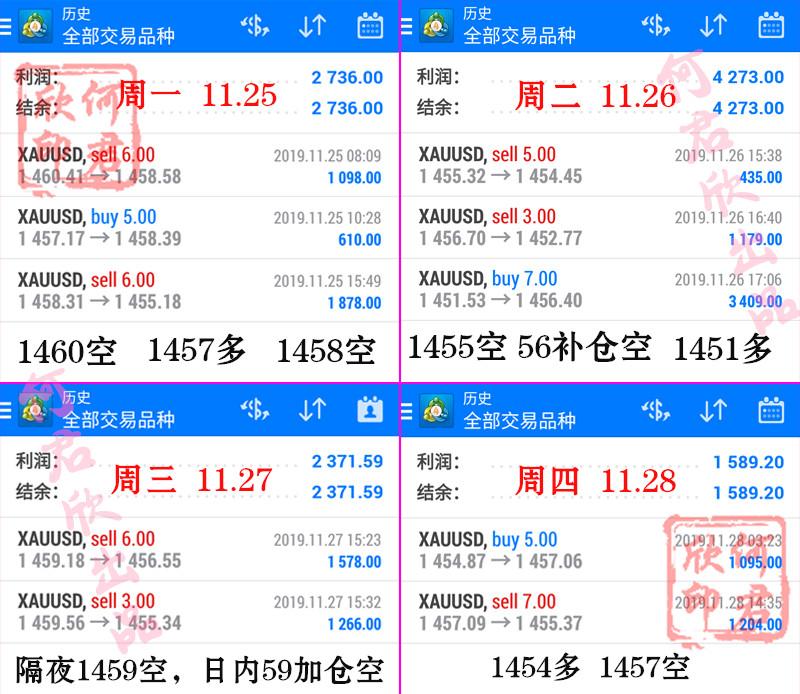 11.25-11.29-2.jpg