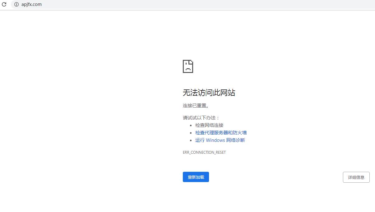 无法出金、官网关闭 APJFX奥爵窝点早被端?