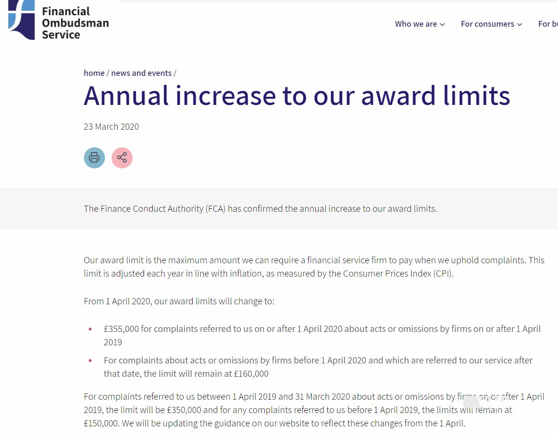 重磅!FCA监管账户最高可获35.5万赔偿额度!