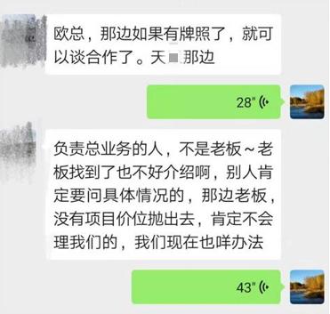 【独家】又一个PTFX、GCG钜富!STM盛迪乐血腥收割投资者,崩盘已成定局
