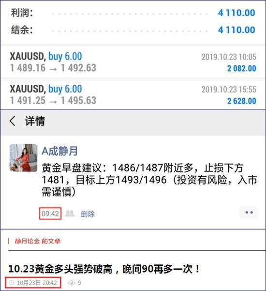10.23利润.jpg