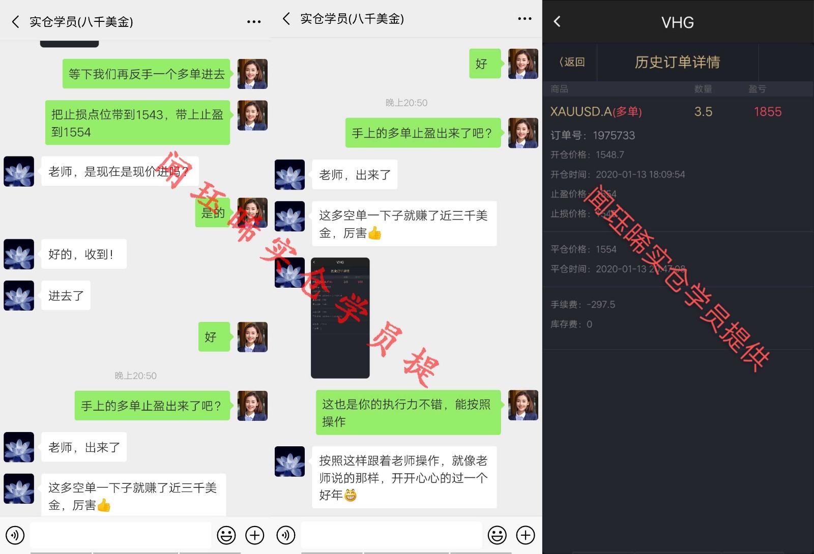 盈利1.14.2.jpg