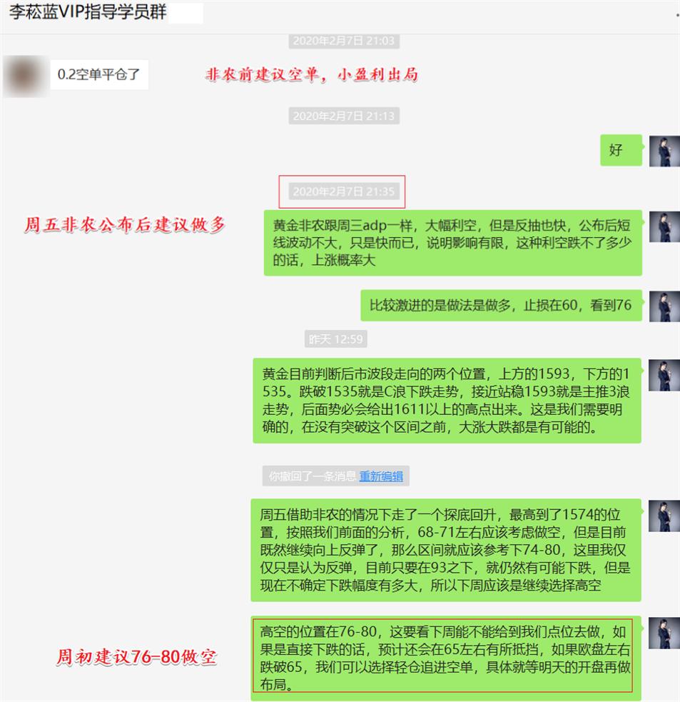 周五非农_副本.png