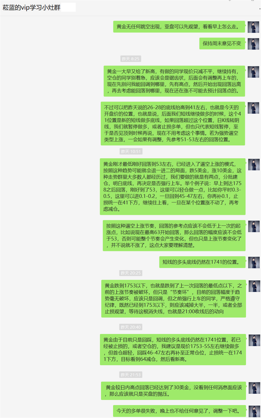 黄金走势_副本.png