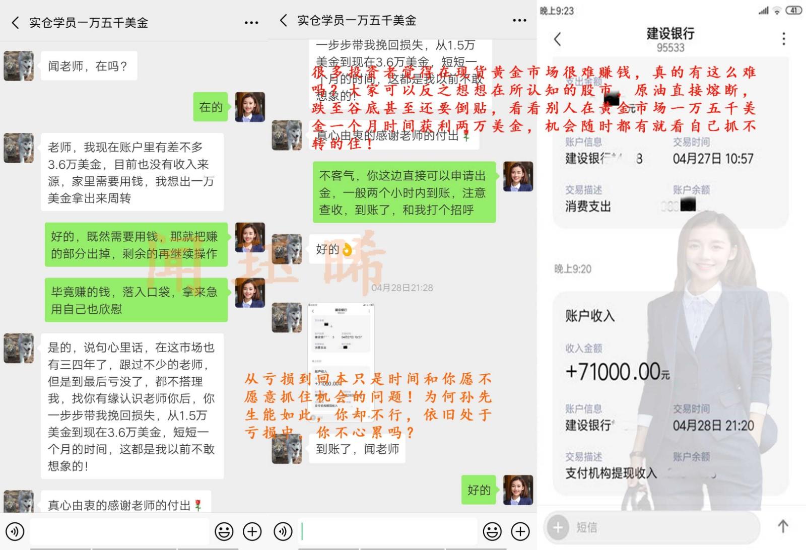 出金盈利wjuexi.jpg