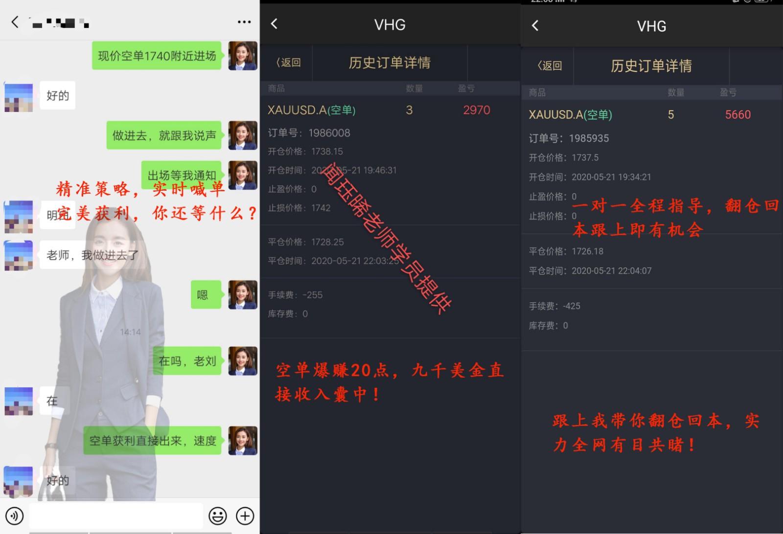 wjuexi盈利5.22.jpg