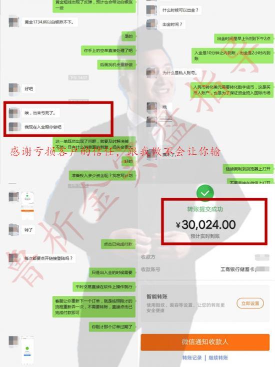 QQ图片20200522163313_副本_副本.jpg