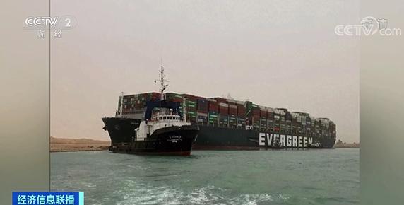 """突发!22万吨巨轮搁浅,欧亚大动脉被""""切断""""!影响有多大?"""