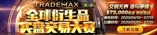 TradeMax
