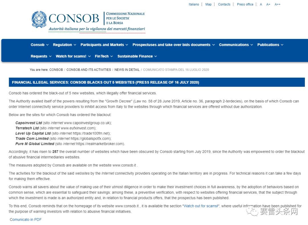重拳出击!意大利CONSOB关闭257家非法在线交易网站