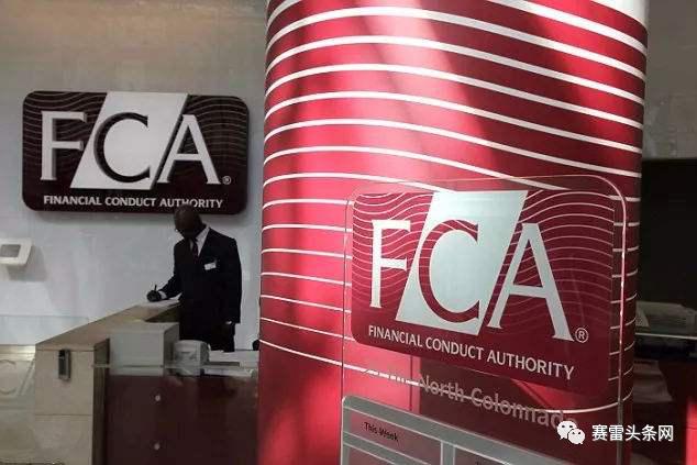 警告:FCA八月底曝光多家黑平台
