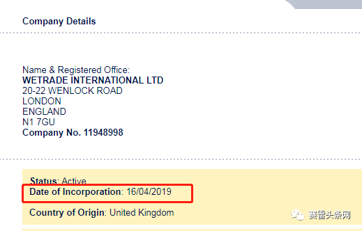 We Trade众汇受英国FCA监管?真实情况令人大跌眼镜!