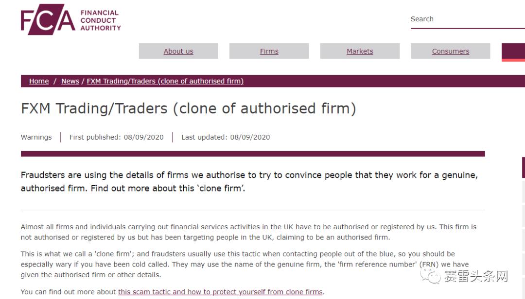 FCA警告更新:注意Syntegra Capital、Termination Services等9家黑平台