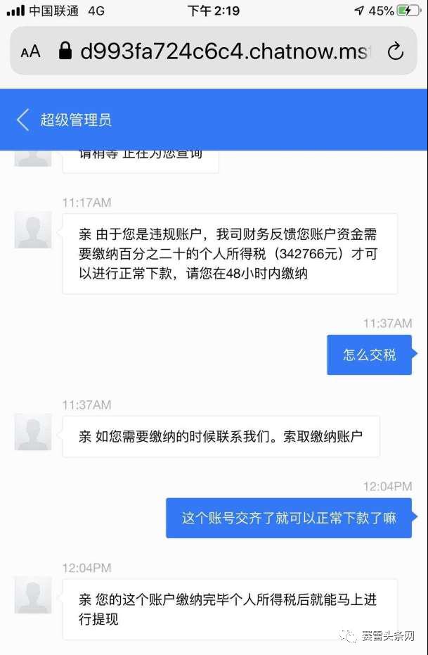 """""""杀猪盘""""再升级!与贴心""""军官""""相恋 被骗100多万"""