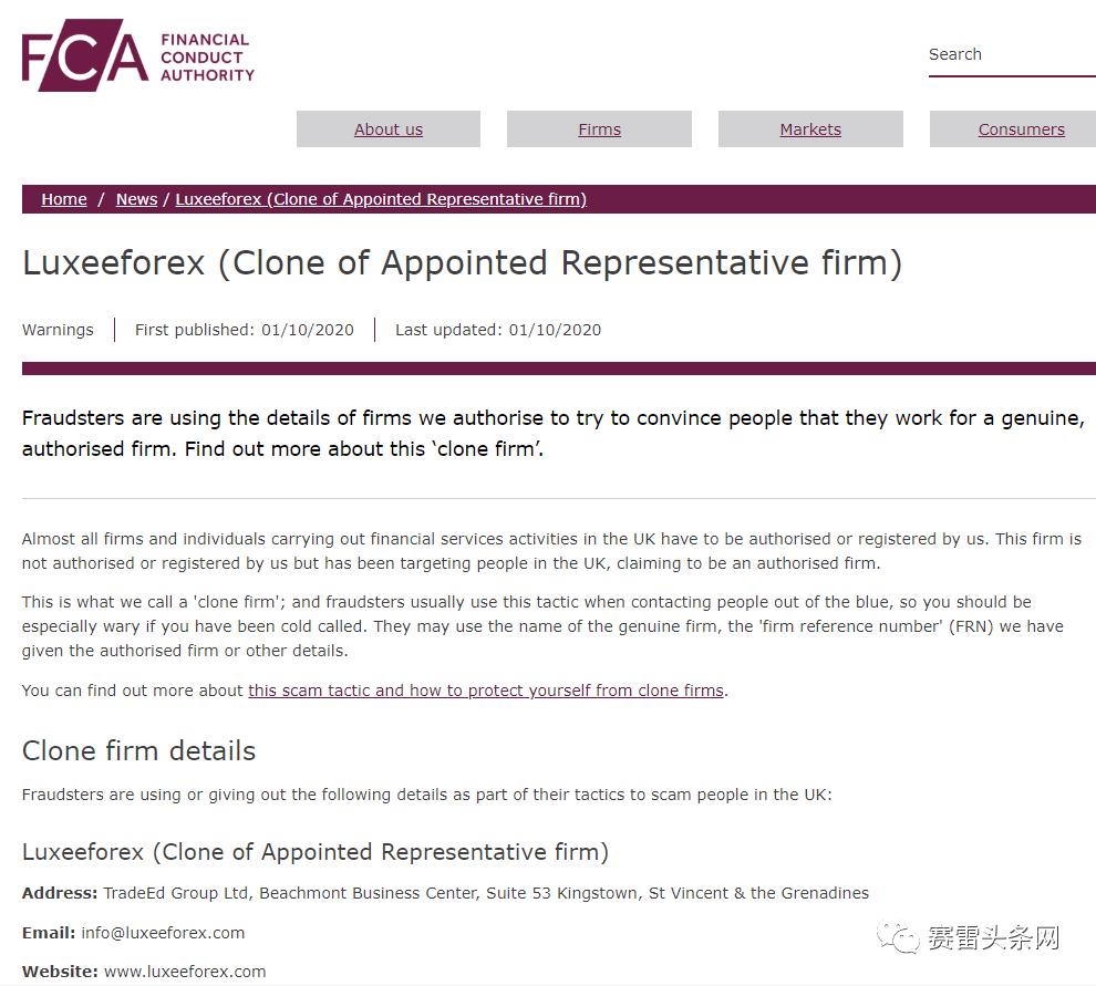英国FCA十月公布一大批黑平台名单:25家平台遭到警告
