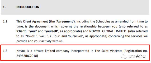 不出金、封账号、拉爆仓  NOVOX诺亚国际正遭遇大面积投诉!
