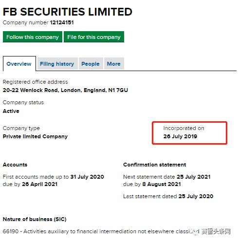 """扒开金丝路联盟与FB Securities伪""""高大上""""的外衣 探底血淋淋的真相"""