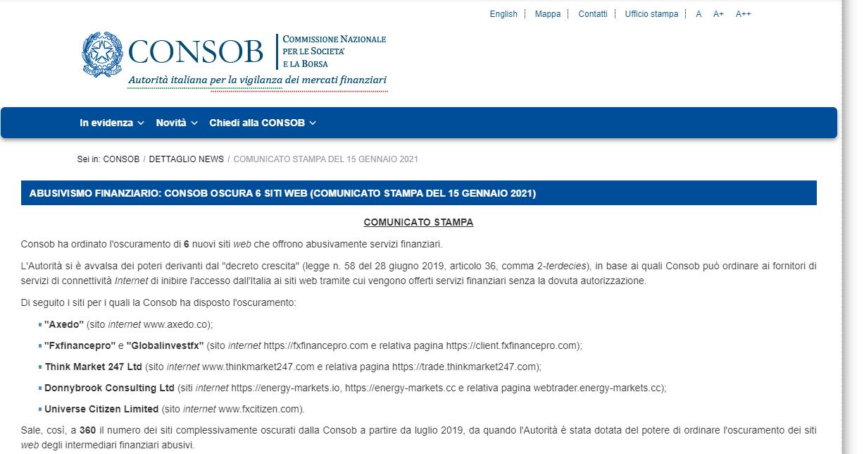 注意避雷!意大利CONSOB封锁黑平台达360家