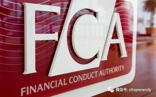 FCA更新黑名单目录16家黑平台榜上有名