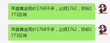盈利.png