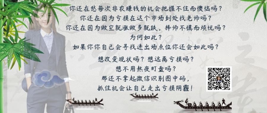 亏损终结者闻珏晞老师wjuexi.jpg